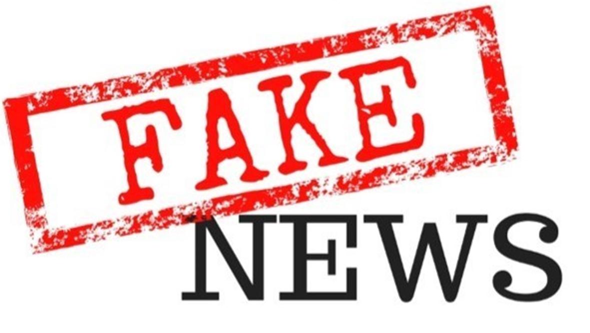 https://mediafocusonafrica.org/wp-content/uploads/2019/08/fake_news_fb_event_cover.png