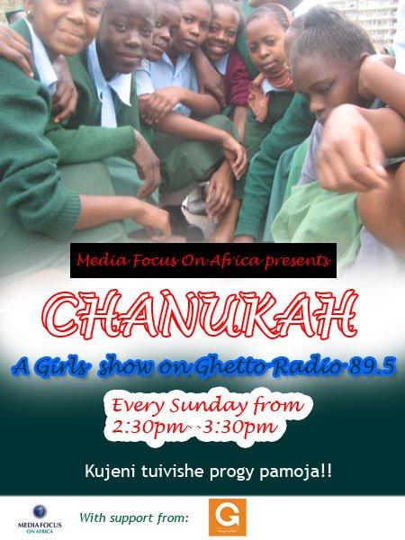 CHANUKAH GIRLS